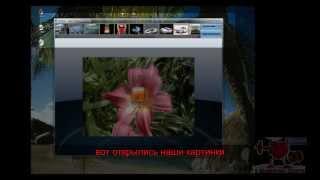 загрузочный экран(замена картинки) на WIN7