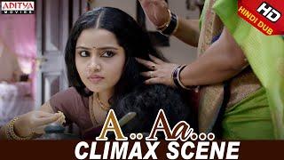 A Aa Scenes || A Aa Movie Climax Scene | Nithiin, Samantha | A Aa