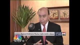 برنامج عين على مصر/ 17.8% استثمارات التنقيب عن البترول والغاز  خلال 9 أشهر