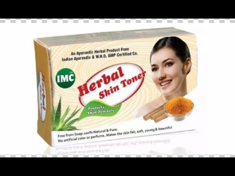 IMC herbal skin toner / imc business products /by sudip suthar.