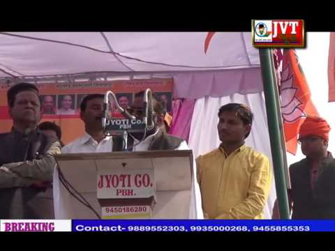 Pratapgarh  , Uttar Pradesh Today Breaking News Reporting by Vijay Varma JVT NEWS CHANNEL