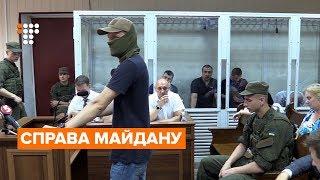 Розстріли на Майдані: свідчення дають силовики