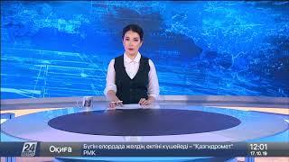 Массовое ДТП в Алматы двое погибли и шестеро пострадали