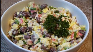 Быстрый вкусный салат с фасолью