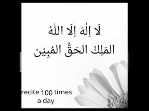 Al-malikul-quddus-benefits tagged Clips and Videos ordered