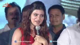 Samantha Funny Conversation Abt Love @ Lovers Movie Audio Launch Live