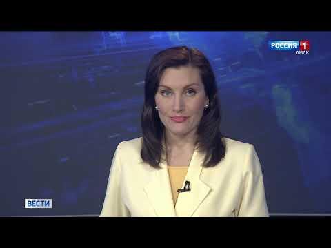 """Вести Омск"", итоги дня от 14 мая 2020 года"