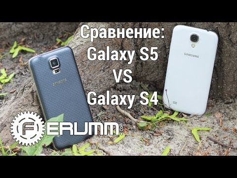Samsung Galaxy S5 VS Galaxy S4. Битва Galaxy. Честное сравнение Galaxy S5 и Galaxy S4 от FERUMM.COM