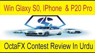 Win Glaxy, S9 IPHONE 8 And Huawei P20 Pro | OctaFX Contest Review by Tani Forex in Urdu & Hindi