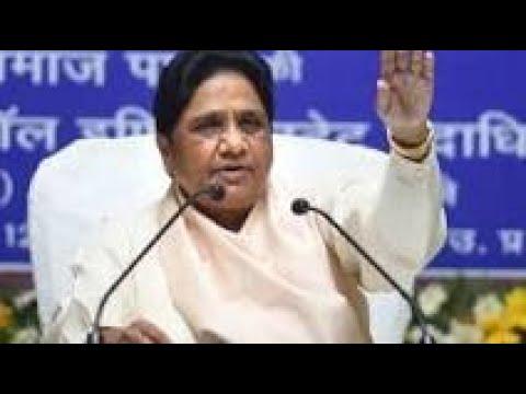 उत्तर प्रदेश की राजनीति में नया मोड़. बसपा का वादा - परशुराम की भव्य प्रतिमा लगायेंगे