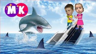Мистер Макс и Мисс Кети играют в пиратов. Неожиданное спасение от акул.