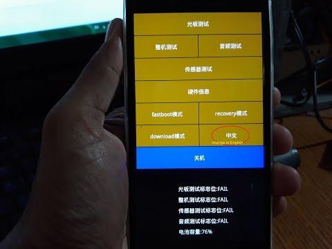 xiaomi-redmi-4x-hard-reset