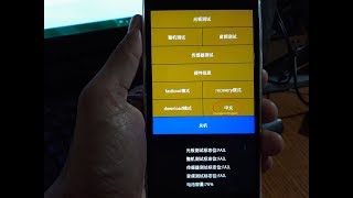 Xiaomi Redmi 4X Hard reset