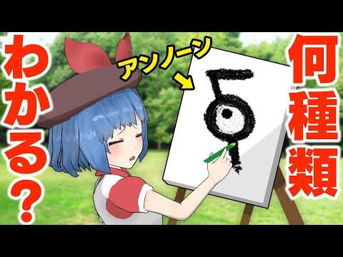 3 SCARIEST Japanese URBAN LEGENDS in Gacha Life w/ Yammyиз YouTube · Длительность: 14 мин58 с