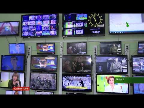 В Брянской области цифровое телевидение помогут подключить волонтёры, обученные специалистами РТРС