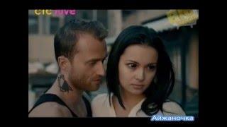 Клип:Выжить после Айжан и Валера...