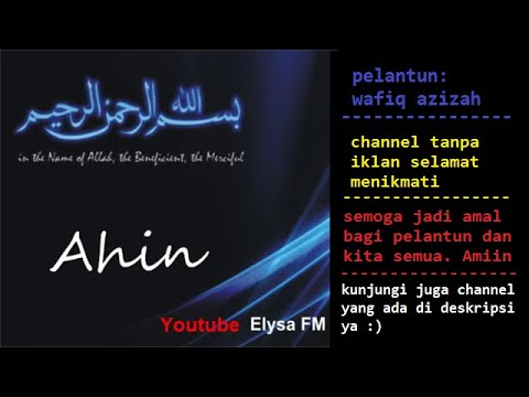 Ahin Dan Lirik