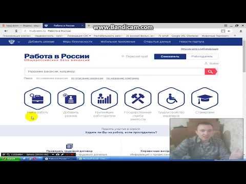 .Вакансии компании Роснефть -  Роснефть