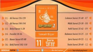 İsmail Biçer - Şura Suresi 49/53