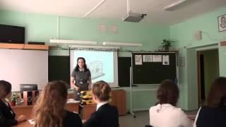 Урок географии, Николаева_И.В., 2015