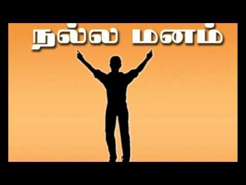 ஆழ் நிலை தியானம்-Deep meditation tamil