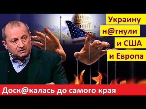 Яков Кедми: Сегодняшняя Украина существует только по воле Европы и США