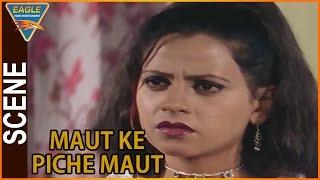 Maut Ke Piche Maut Hindi Movie    Sapna Best Scene     Hemant Birje, Brij    Eagle Hindi Movies