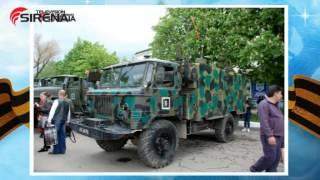 Выставка вооружения и военной техники в Стаханове
