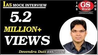 IAS 2017 Moc Interview (Devender Dutt)