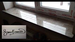 Подоконник из обрезков керамогранита. Window sill of granite.