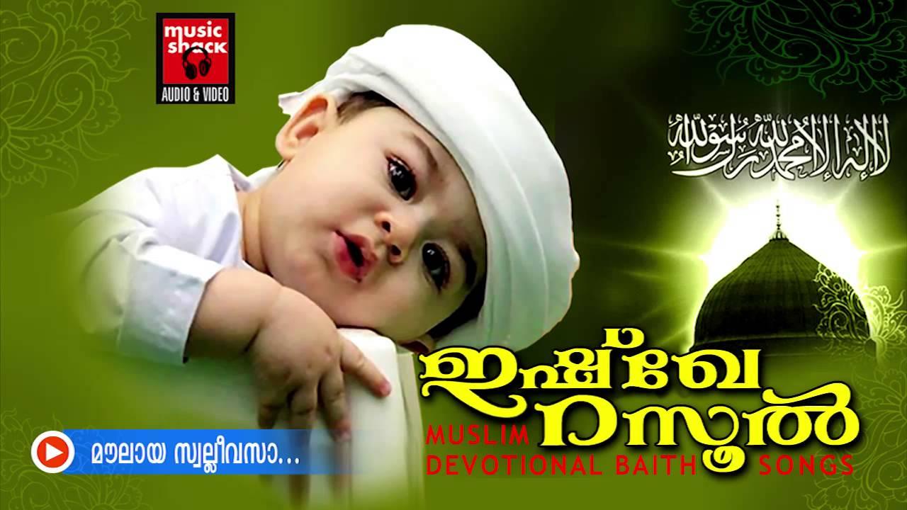 subhanavane njanitha mp3