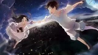 Клип аниме(Artik pres. Asti – Никому не отдам)