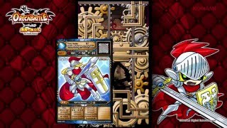 【Oreca Battle Tips】Level Up & Class Change