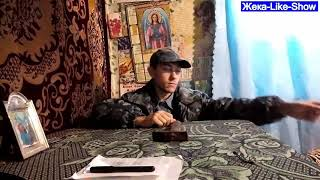 Сериал. (Консьерджка-Няня) 01-Серия. (2018-Год) Первый-Сезон. (Украина)