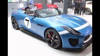 Upcoming Jaguar Concept Car Project 7 at Delhi Auto Expo 2014