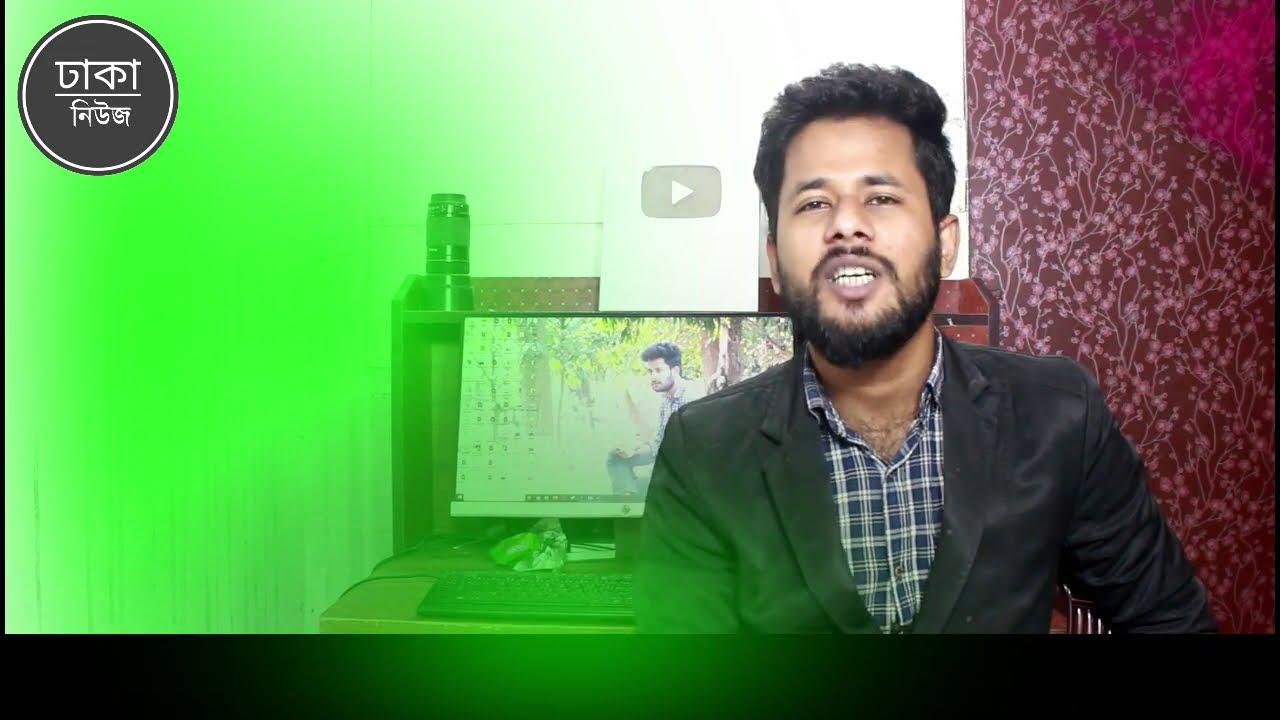 স্কুল ফাকি দিয়ে চোলছে স্পেসাল খুটি মুচি খেলা !! Dhaka News Exclusive