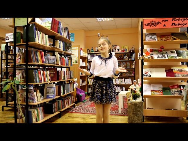 Изображение предпросмотра прочтения – ДарьяСорокина читает произведение «Пожелание друзьям» С.Я.Маршака