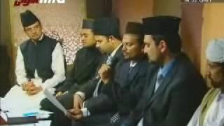 Nazam - Na Meh Rahe, Na Rahe Khum, Na Je Sabbu Baqi.