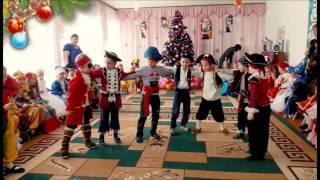 пиратский новый год в детском саду