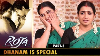 Vijay Sethupathi Sister-ரும் நானும் ஒரே Class! | Actress Sujitha Interview | Pandian Stores | Dhanam