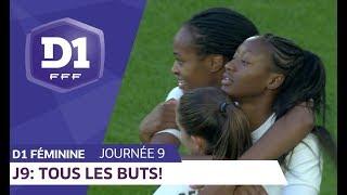 J9 : Tous les buts / D1 Féminine