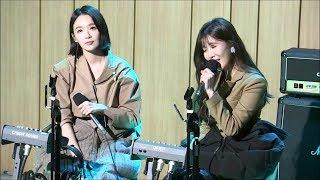 Davichi 다비치 - Just The Two Of Us (Radio Live)