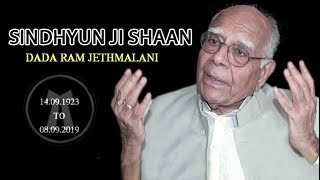 Ram Jethmalani Documentary | Malhi Cultural Academy