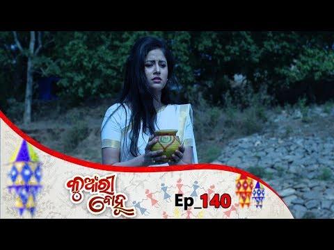 Kunwari Bohu | Full Ep 140 | 19th Mar 2019 | Odia Serial – TarangTV