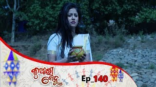 Kunwari Bohu | Full Ep 140 | 19th Mar 2019 | Odia Serial – TarangTV