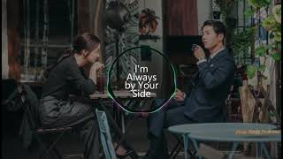 Download lagu I'm Always by Your Side - John Park (Vincenzo OST) - 1Hour