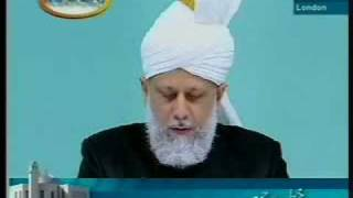 Friday Sermon by Khalifatul-Massih - September 5th, 2008 -4/5