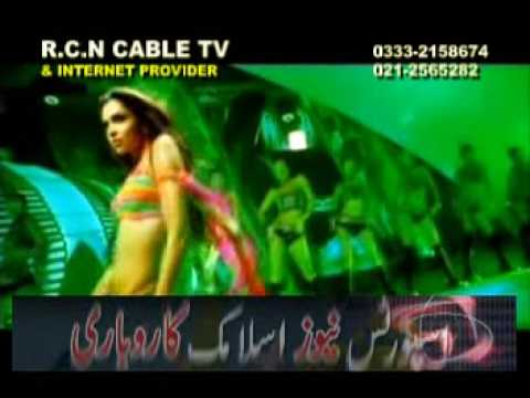 RCN CABLE 2565282
