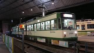 広島電鉄3700形3705号 広電西広島発車