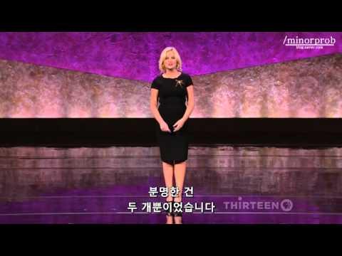 Amy Poehler honors Tina Fey Korean sub